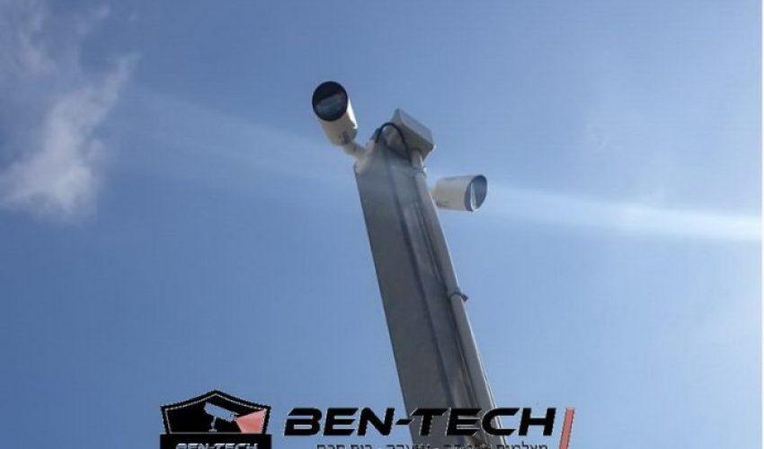 ben-tech-0023